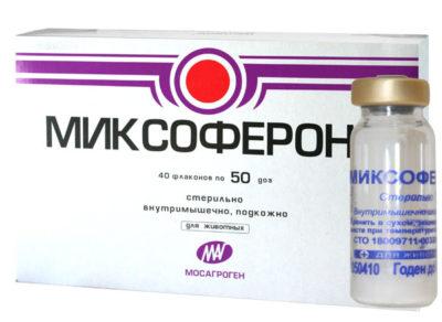 Миксоферон
